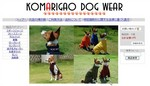 ネットSHOP KOMARIGAO DOG WEAR.jpg
